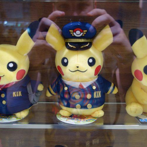 KIX-Captain Pikachu PlüschtierKIX-Captain Pikachu Plüschtier