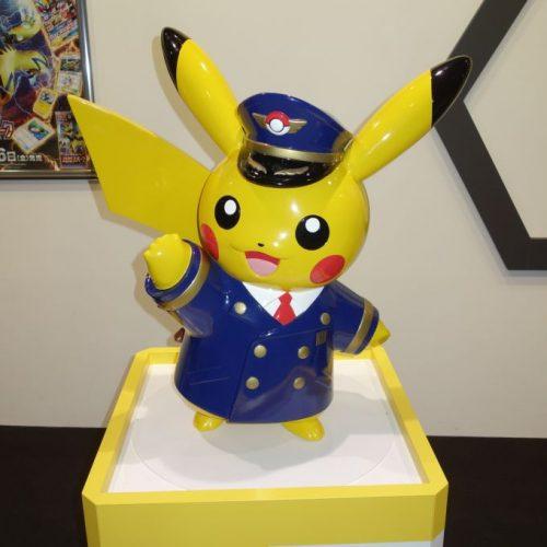 Pikachu als KIX-Captain