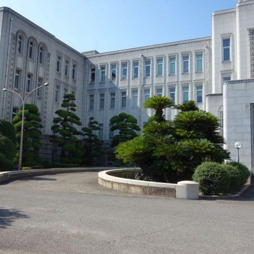 Präfekturverwaltungsgebäude