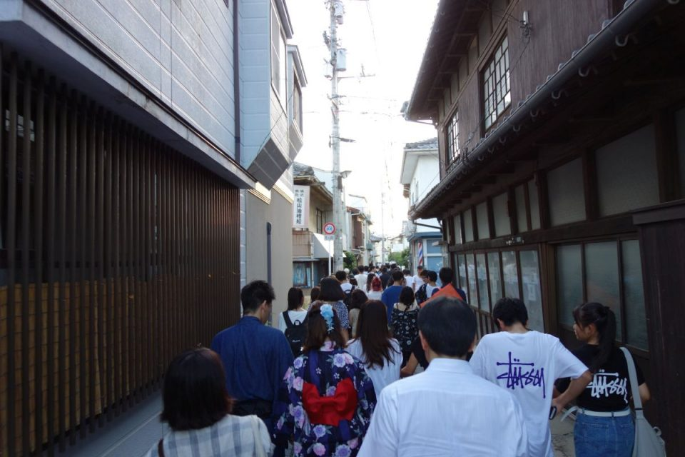 Auf dem Weg zum Hafen in Mitsu