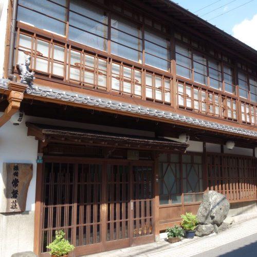 Japanisches Haus