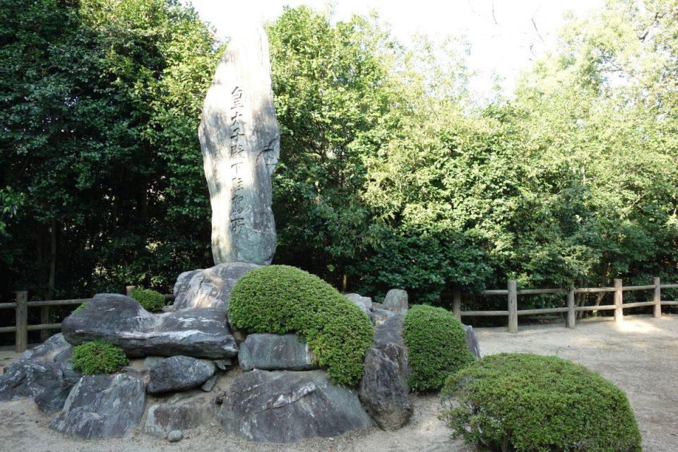 Gedenkstein im Dogo Park