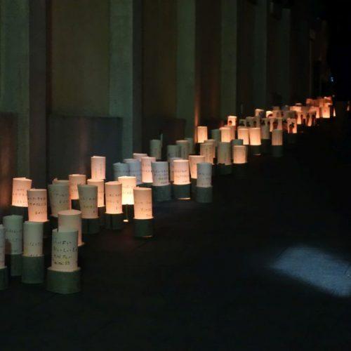 Bambus-Papier Laternen #1