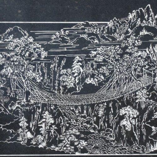 Historisches Bild der Kazurabashi