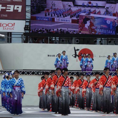 Tanzgruppe aus Tokyo auf eine der Bühnen #1