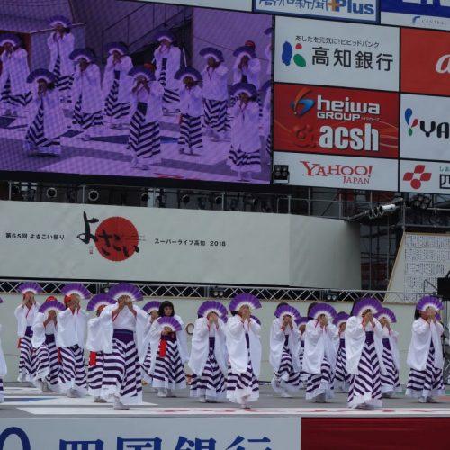 Andere Tanzgruppe auf der Bühne