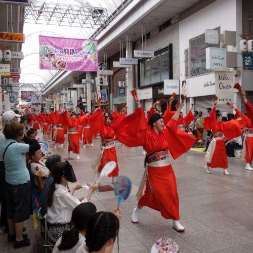 Yosakai Tanzgruppe in der Parade #1