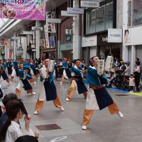 Yosakai Tanzgruppe in der Parade #2