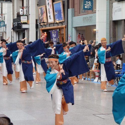 Yosakai Tanzgruppe in der Parade #3