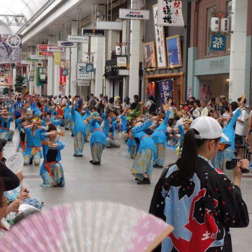 Yosakai Tanzgruppe in der Parade #4