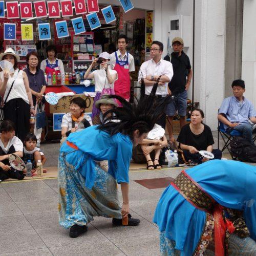 Yosakai Tanzgruppe in der Parade #5
