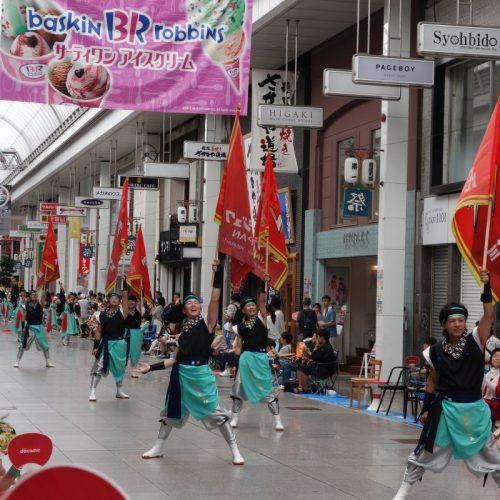 Yosakai Tanzgruppe in der Parade #7