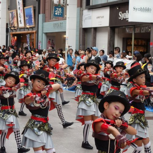 Yosakai Tanzgruppe in der Parade #9