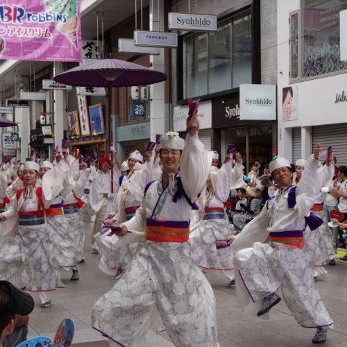 Yosakai Tanzgruppe in der Parade #11