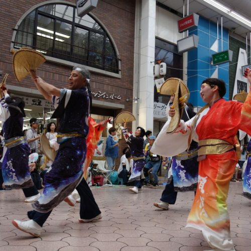 Yosakai Tanzgruppe in der Parade #20