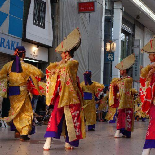 Yosakai Tanzgruppe in der Parade #28