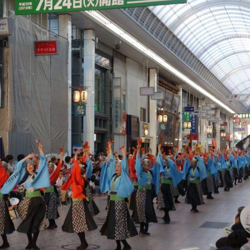 Yosakai Tanzgruppe in der Parade #29