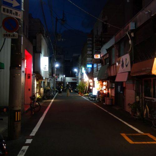 Kōchi bei Nacht #2
