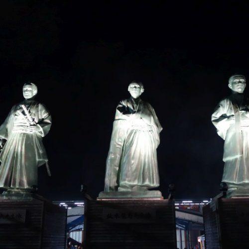 Sakamoto Ryoma, Takechi Hanpeita and Nakaoka Shintaro bei Nacht