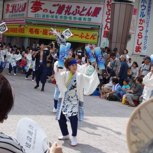 Yosakai Tanzgruppe in der Parade #32