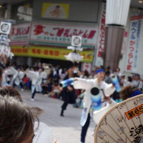 65. Yosakoi Matsuri (Natürlich kein Fächer welcher im Weg ist)