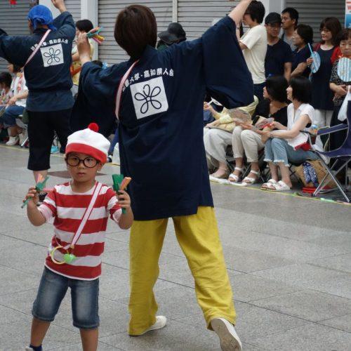 Yosakai Tanzgruppe in der Parade #37