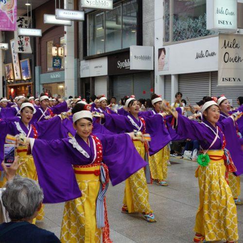 Yosakai Tanzgruppe in der Parade #39