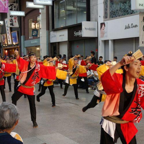 Yosakai Tanzgruppe in der Parade #40