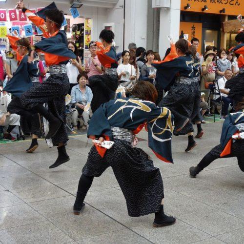 Yosakai Tanzgruppe in der Parade #46