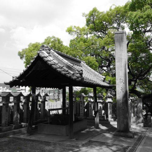 Tempelbesichtung in Utazu #3