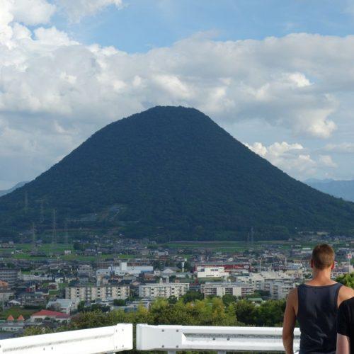 Berg Iino aus der Ferne