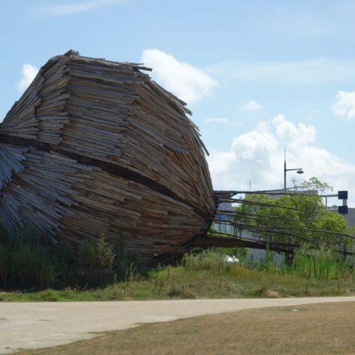 Art Plaza Takamatsu - Granatapfel ?!