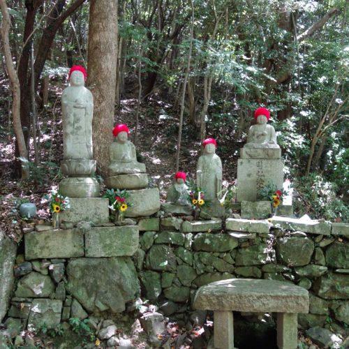 Wanderung zur Spitze des Yashima #2