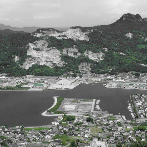 Ausblick vom Yashima #2