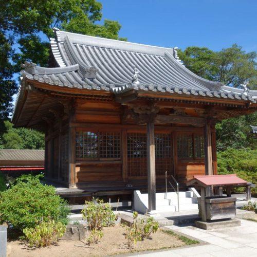 Yashima-Ji #4