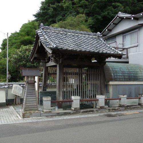 Tempeltour Tokushima #3