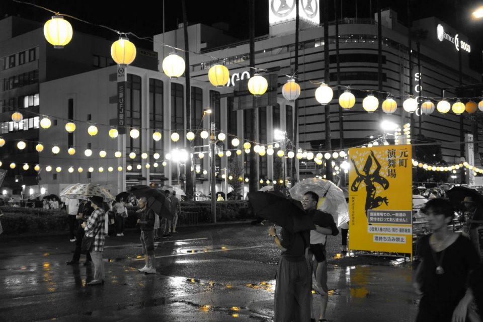 Awa Odori Matsuri #12