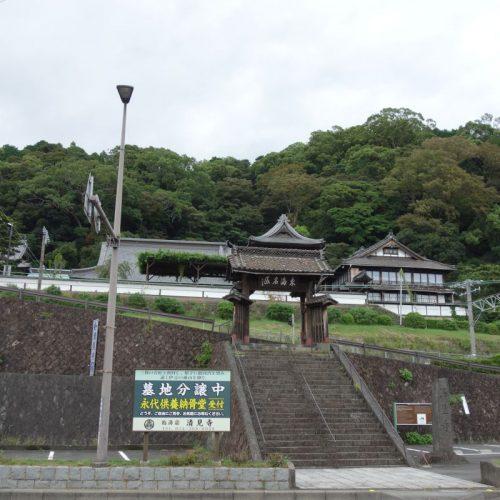Seikenji-Tempel #1