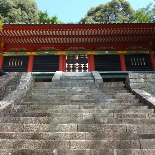 Kunozan Toshogu Schrein #10