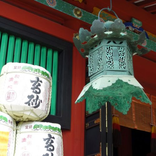 Kunozan Toshogu Schrein #13