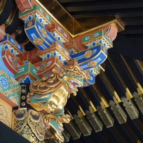 Kunozan Toshogu Schrein #19
