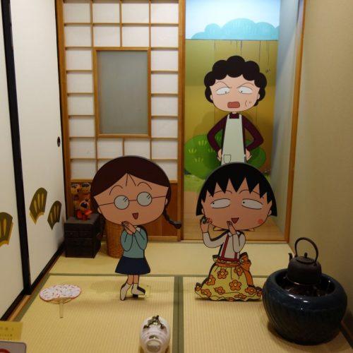 Chibi Maruko-Chan Land #3