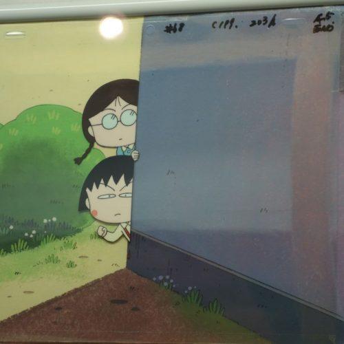 Chibi Maruko-Chan Land #7