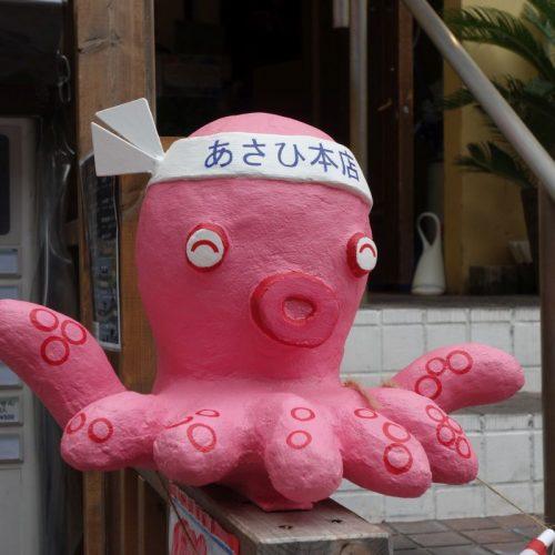 Ein glücklicher Oktopus
