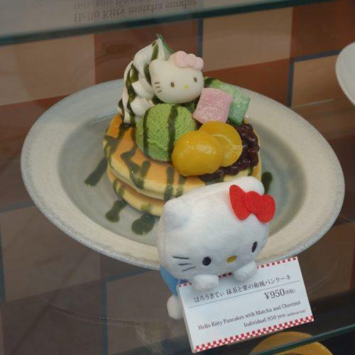 Hello Kitty Essen