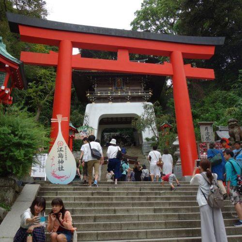 Enoshima Sightseeing #2