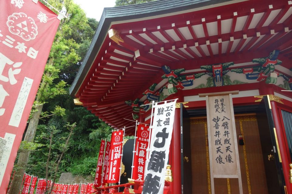 Enoshima Sightseeing #11