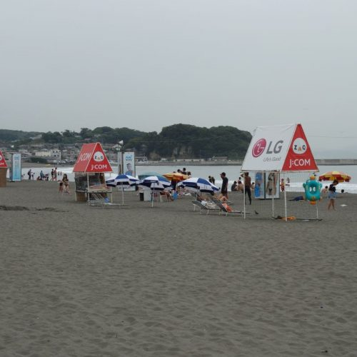 Trubel am Strand trotz Regen