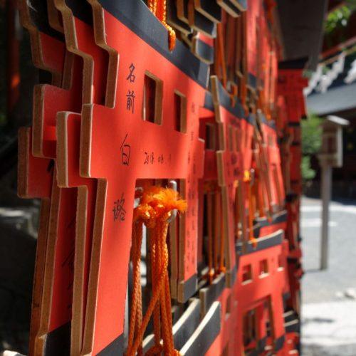 Kamakura Sightseeing #10