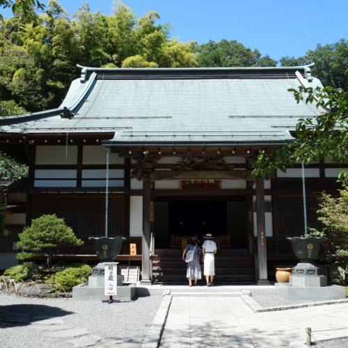 Kamakura Sightseeing #18